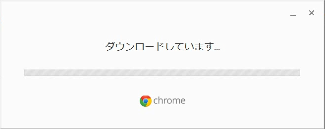 chrome_new_11